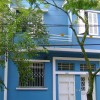 THE BLUE HOUSE – República Universitária